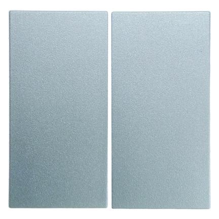 Berker tweedelige wip - S.1 aluminium (16231404)